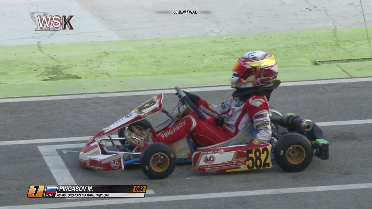 WSK CHAMPIONS CUP 2017 60 MINI FINAL Adria - YouTube