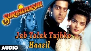 Suryavanshi : Jab Talak Tujhko Haasil Full Audio Song | Salman Khan, Sheeba |