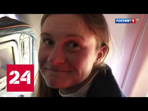 Бутина готова к дальнейшей борьбе - Россия 24