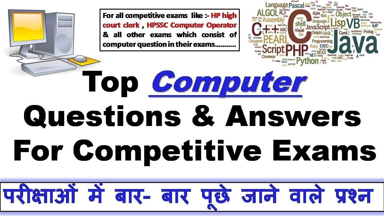 Question and answer in hindi computer learn