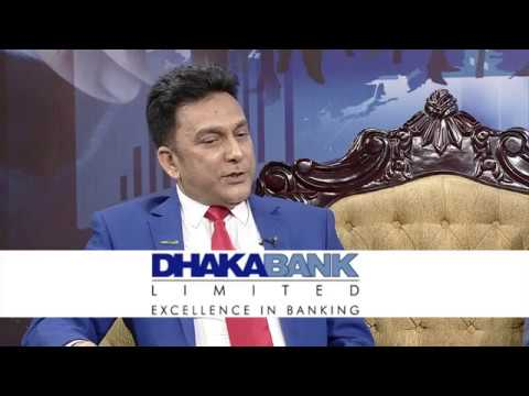 Dhaka Bank Shilpalok @ (Channel I)