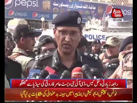 DIG East Amir Farooqi Addressing Media in Karachi