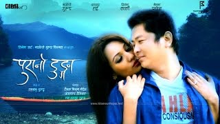 PURANO DUNGA a film by Rambabu Gurung | Priyanka Karki, Dayahang Rai | Glamour Nepal