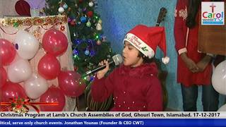 Yesu Aya Raja Aya, Christmas song by Carol Jonathan on 17-12-2017