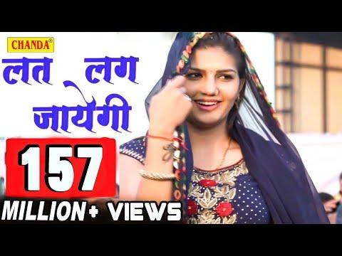 लत लग जायेगी    Sapna Chodhary New Haryanvi  Song    Bahadurgardh Gaushala