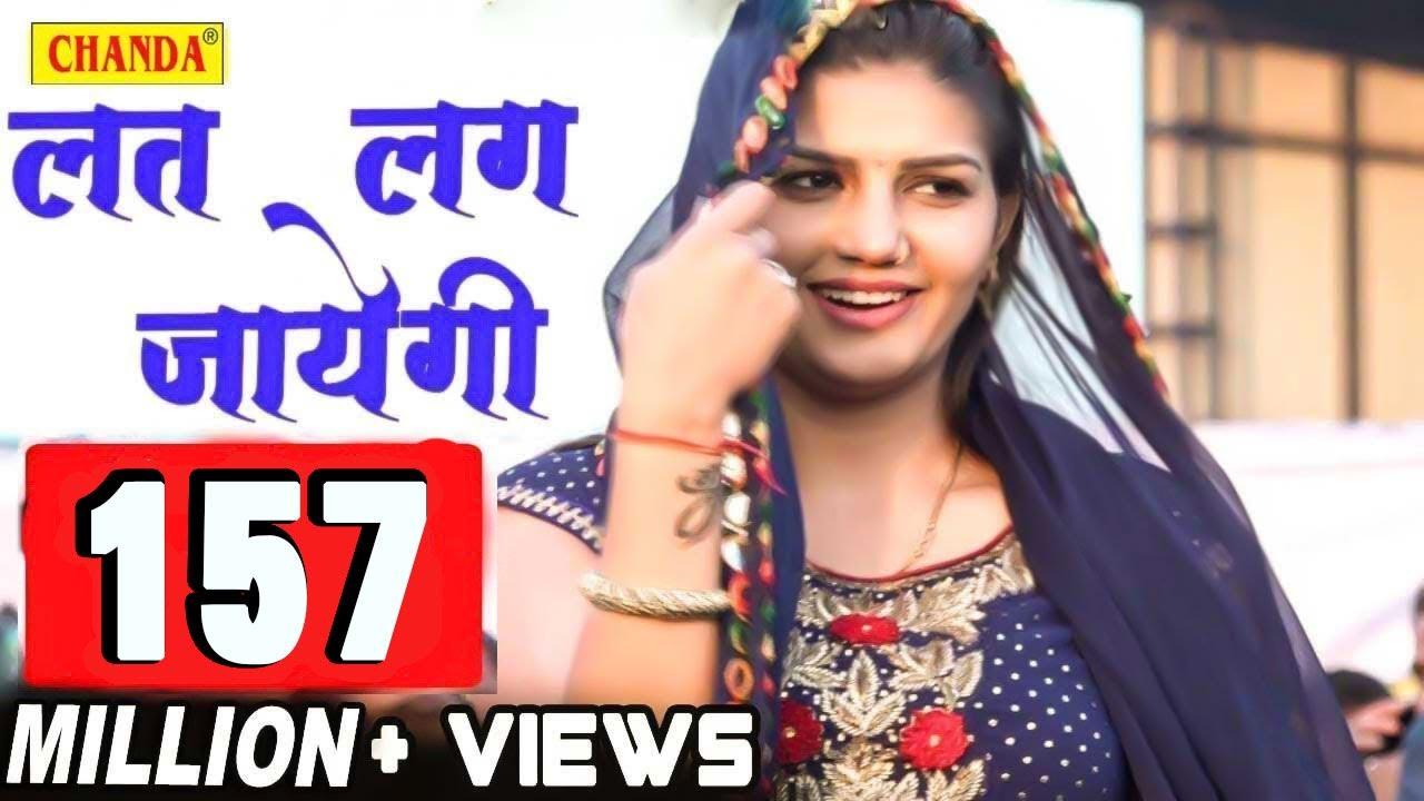 Download लत लग जायेगी || Sapna Chodhary New Haryanvi  Song || Bahadurgardh Gaushala