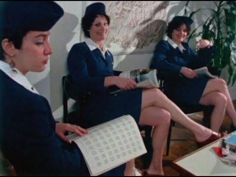 Sensuous Flygirls (1976)