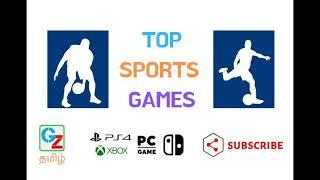 Salem Game Zone | TOP Sports Games | PS4 | XBOX | PC | Nintendo Switch |  தமிழ்