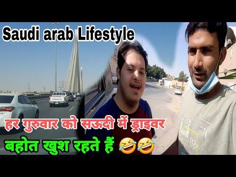 SAUDI ARAB HOUSE DRIVER DAILY LIFE VLOG IN HINDI | #DAILYSHAEER_VLOG