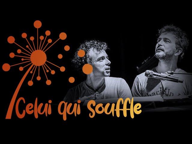 Damien et Renan Luce jouent à l'hôpital Necker (semaine de la musique)