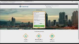cmartcoin Заработок в интернете от 12000 рублей в день на криптовалютах!