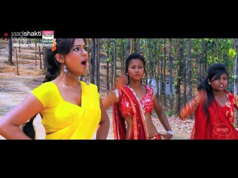 Doctor Wife | Hum Na Raheb Aisan Mehari Kariaut Par FULL SONG - BHOJPURI HOT SONG