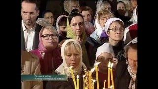 Пасхальная литургия в Свято-Успенской Киево-Печерской Лавре - 1 мая 2016 - Интер