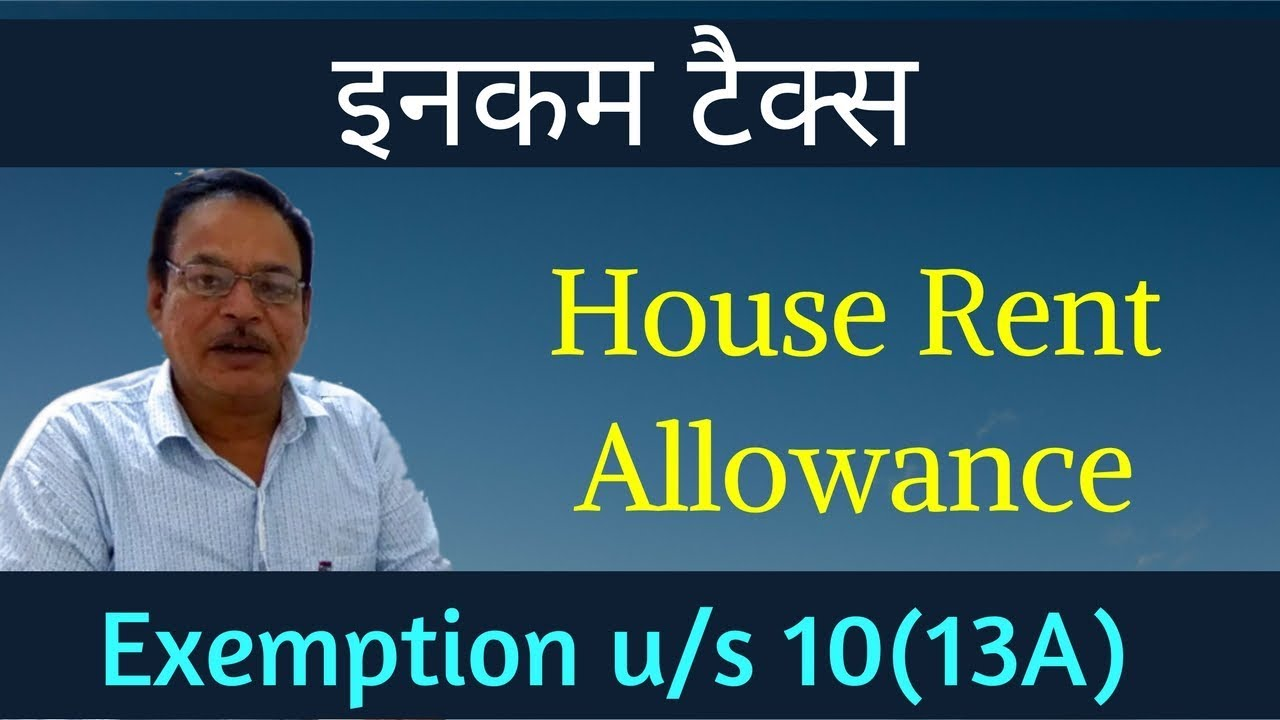 Calculation of House Rent Allowance (HRA) Income Tax ...