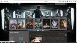 Где посмотреть фильм онлайн без регистрации и бесплатно?