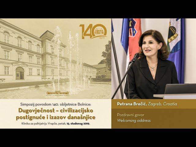 01 - Petrana Brečić - pozdravni govor