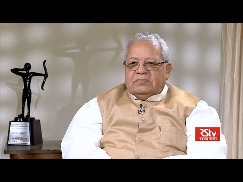 Kalraj Mishra in 'The Quest'