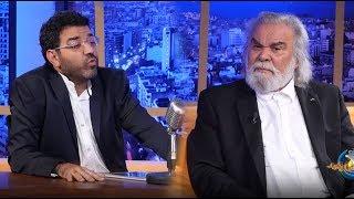محمد مفتاح يصدم العشابي ويحكي باكيا كيف فقد والدته امام عينيه وهذا رأيه في حموضة رمضان