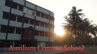 Auxilium Convent School Barasat