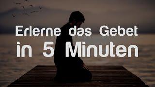 Das Gebet in 5 Minuten erklärt | كيفية الصلاة الصحيحة