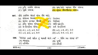 REVENUE TALATI OLD QUESTION PAPER VIDEO WITH ANSWER || G.K VIDEO IN GUJARATI || REVENUE TALATI 2018