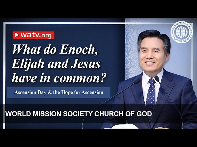 Ascension Day & the Hope for Ascension [Christ Ahnsahnghong, Heavenly Mother]