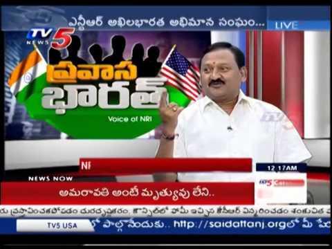 Chandrababu Totally Failed On 'Alcohol Ban' Scheme As NTR Governance : TV5 News