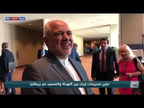إيران واستباحة المضيق.. خيارات الردّ البريطانية  - نشر قبل 9 ساعة