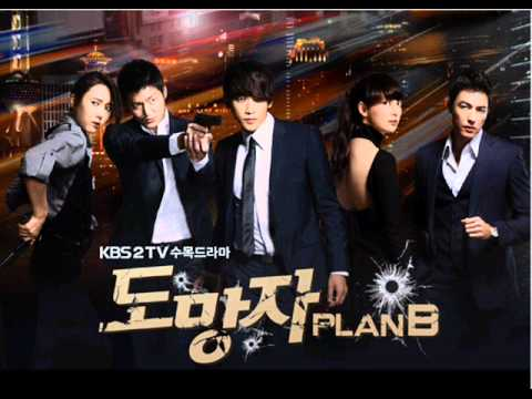 逃亡者 PLAN B OST / 06. Crazy bounce