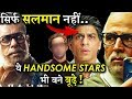 Not Salman Khan, These Actors Also Played Old Man Character!