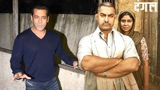 Salman Khan's BEST Reaction After Watching Aamir's DANGAL Movie