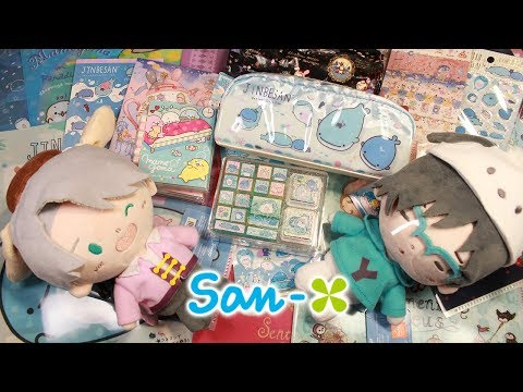 Yuri!!! on Ice x Sanrio Plushies Review + San-X Stationary Haul!