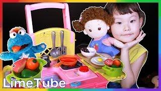 파랑이가 배가 고파요! 라임이의 똘똘이랑 마트 장보기 요리카트 주방 장난감 놀이 Baby doll & cooking food toys