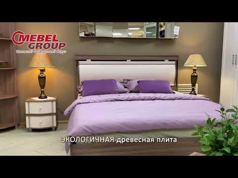 Купить спальню в г.Челябинск