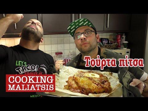 Cooking Maliatsis - 56 - Τούρτα πίτσα