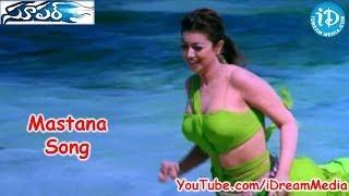 Mastana Song Super Movie Songs Nagarjuna Anushka Shetty Ayesha Takia