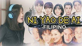 [FILIPINO] NI YAO DE AI-PENNY TAI (METEOR GARDEN OST) by Marianne Topacio ft. Boy Hapay