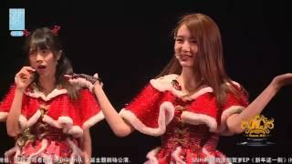 青涩的香蕉 SNH48 刘炅然 袁航 20161224