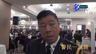 20160917, Community Policing Dinner, 警民一家親