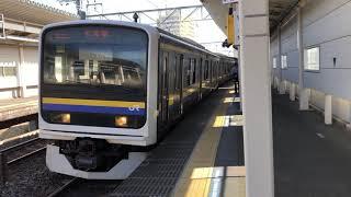 209系2100番台マリC411編成+マリC410編成大網発車