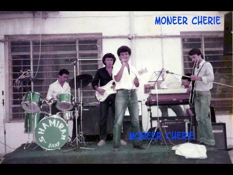 Assyrian Bands From Iraq In Photos - (We Boxer Band Song 1984) ذكريات الفرق الاشورية في العراق