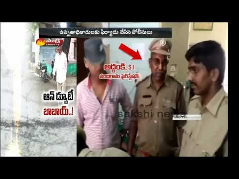 Drinking Constable scolds Sub Inspector In Krishna District ||