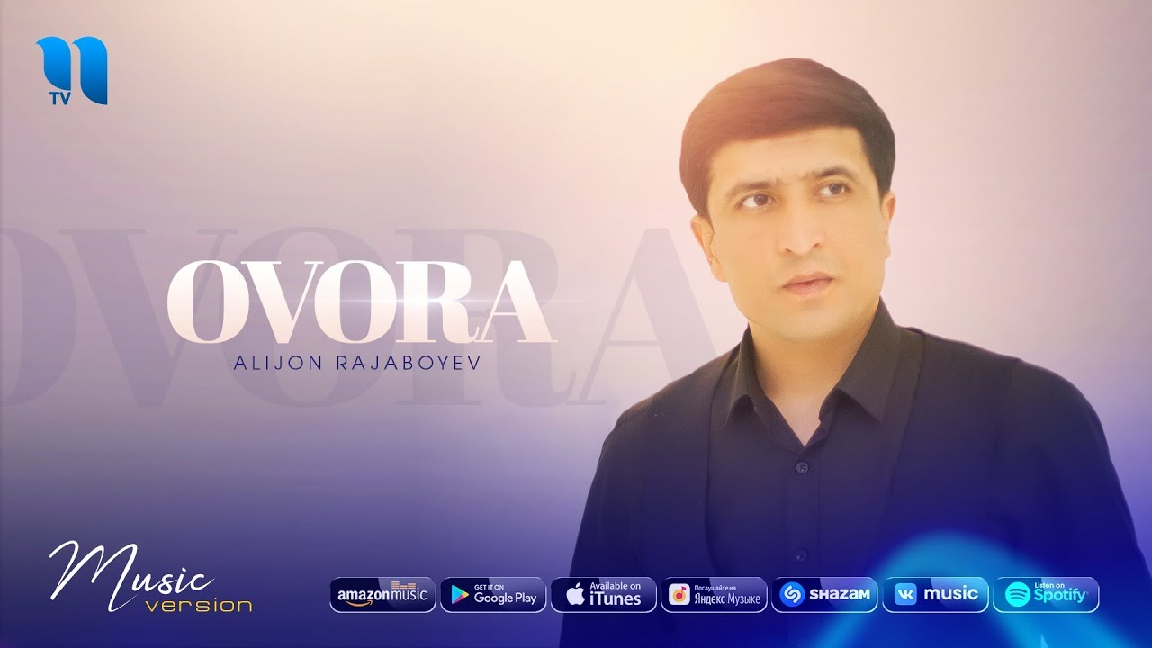 Alijon Rajaboyev - Ovora | Алижон Ражабоев - Овора (music version)