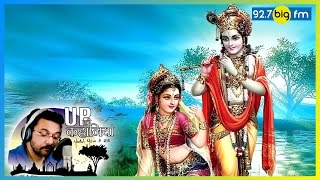 Mann Krishn Hua | UP...