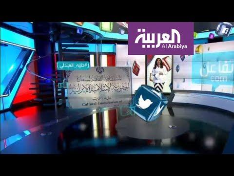 تفاعلكم:ايران والعبدلي يتصدران تويتر  - 20:23-2017 / 7 / 20
