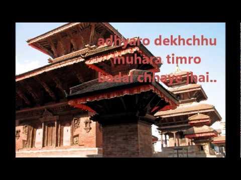 K Bhool Bhayo Priya By Narendra Pyasi | MP3 Download