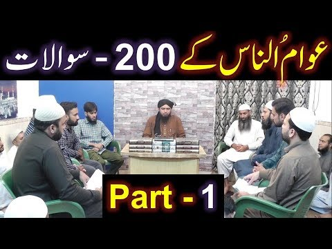 184-a-Mas'alah (Part-1) :  200-Questions on Common PUBLIC Issues with Engineer Muhammad Ali Mirza