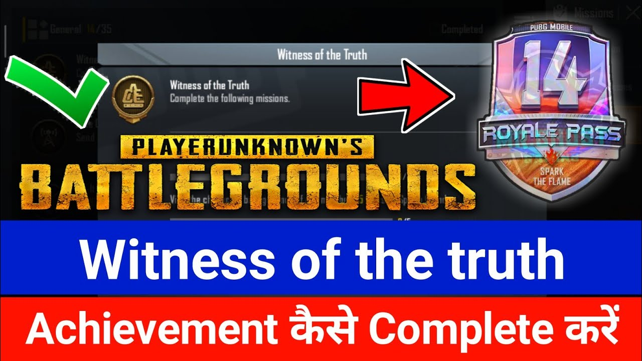 Download Witness of the truth achievement kaise complete kare   witness of the truth achievement in pubg