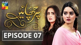 Parchayee Episode 07 HUM TV Drama