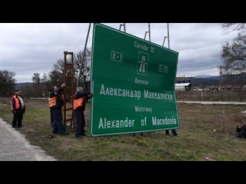 Macedonia changes name of highway over dispute with Greece